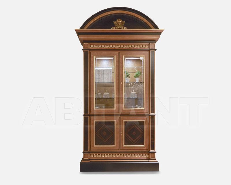 Buy Sideboard MAHONIA Asnaghi Interiors 2020 L52106