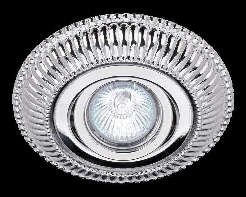 Buy Light Riperlamp 2020 043Q BO